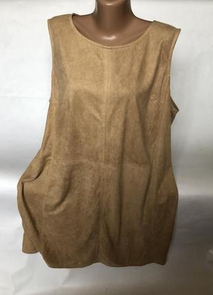 Стильное замшевое платье большого размера