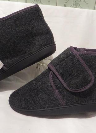 Ботинки бурки
