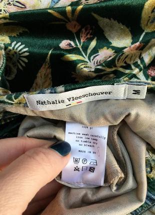 Зеленая бархат,велюр кофточка с золотым переливом,реглан,блуза,вечерняя,нарядная2 фото