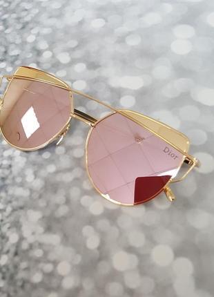 Солнцезащитные очки ,цвет пудра. к 2423