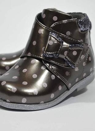 Демисезонные ботинки сказка 18-22