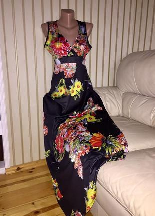 Класне плаття максі