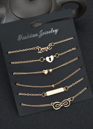 Замечательный набор браслетов 6 штук / горячая цена! ღ ❥ ❤скидки ко дню влюбленных!