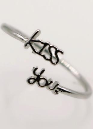 Кольцо kiss you ღ ❥ ❤скидки ко дню влюбленных!