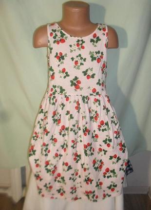 dd905684729 Трикотажные платья для девочек