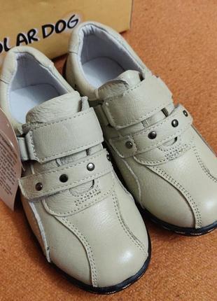 Кожаные туфли для мальчика 26-37