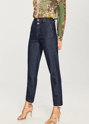 Стильные джинсовые брюки