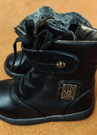 #сапоги #ботинки  #детские #на меху#кожа