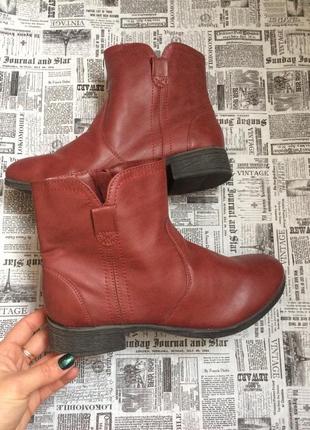 Очень крутые ботинки esmara