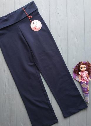 Трикотажные штаны на девочку 110-116см , ovs италия