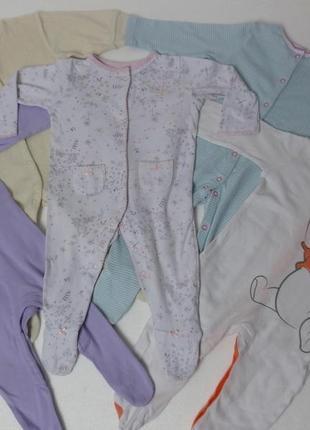 Человечки пакетом (набором) на 6-9 месяцев девочке