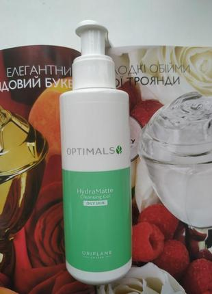 Матирующий очищающий гель для жирной кожи optimals hydra 150мл