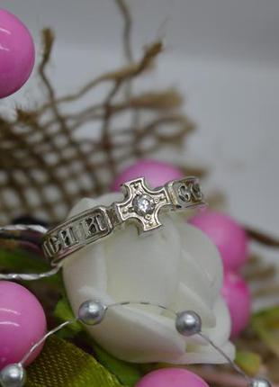 Серебряное #кольцо, #спаси и сохрани, #камень, #оберег, #унисекс, #925, 18р-р