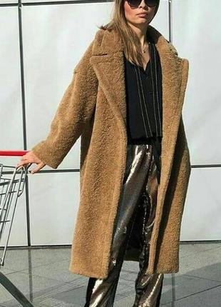 Пальто бойфренд из буклированной ткани rinascimento, италия