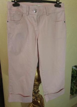 Пудровые короткие джинсы с отворотом,46-48 размер