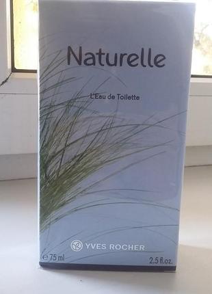Туалетная вода naturelle yves rocher 75 ml