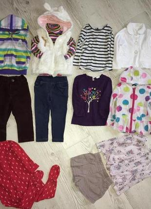 Набор комплект фирменных вещей для девочки 1-2 года мех жилетка джинсы кофта