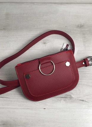 Поясная красная сумка-клатч маленькая на пояс с колечком