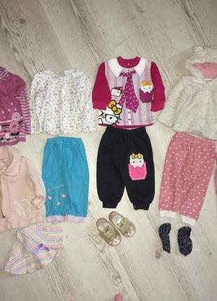 Набор комплект фирменных вещей на девочку 9-12-18 месяцев тапочки шапка костюм кофта