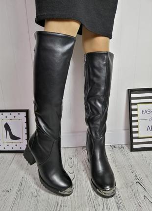 Зимние качественные высокие сапоги с металлическим носком
