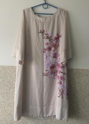Очень нежное платье