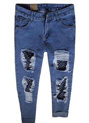 Новые рваные джинсы mom бойфренды / штаны высокая посадка