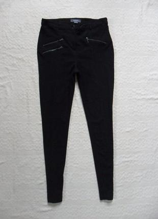 Утягивающие черные штаны скинни с высокой талией atmosphere, 12 размерa
