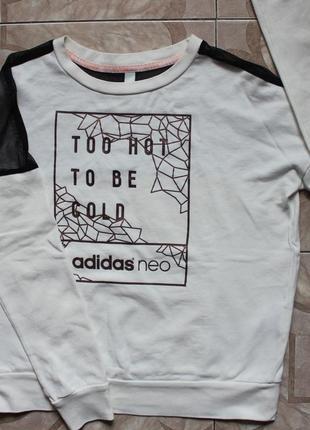 Свитшот с сеточкой на спине adidas