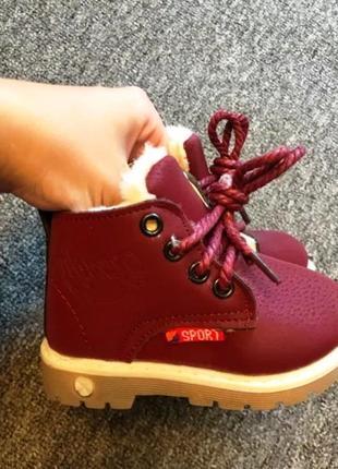 "Суерцена! ботинки детские зима/еврозима тм""lonsant"". размеры 23,25,283 фото"