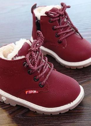 "Ботинки детские зима/демисизон тм""lonsant"". размеры 26-30"