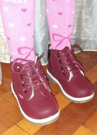 "Суерцена! ботинки детские зима/еврозима тм""lonsant"". размеры 23,25,286 фото"