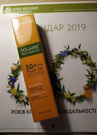 Солнцезащитный крем анти-аж spf50 yves rocher