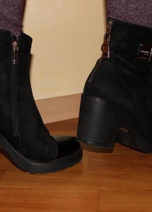 Удобные ботинки демисезон