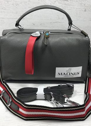 Женская кожаная сумка черная красная серая чорна шкіряна сумка6