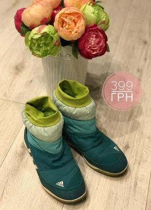 Ботинки adidas✅