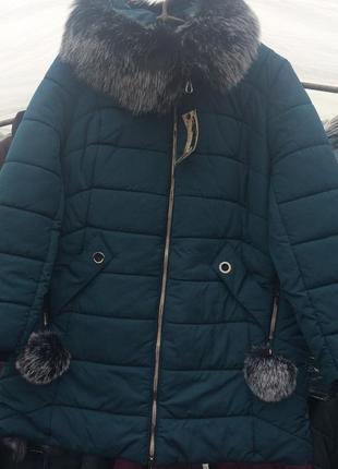 Зимняя куртка (58,60) распродажа