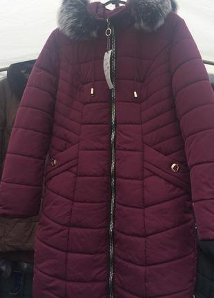 Зимняя куртка  распродажа