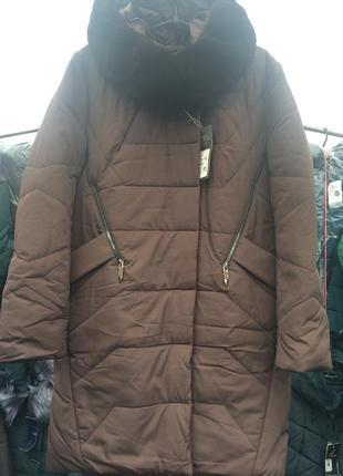 Зимняя куртка (50,60) распродажа