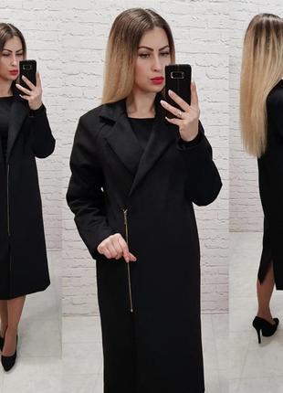 Шикарное пальто косуха oversize ткань замш на даивинге