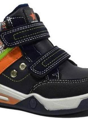 Демисезонные ботинки на мальчика  29 31