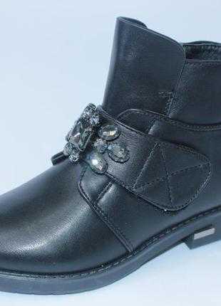 Демисезонные ботинки на девочку 33 35 36