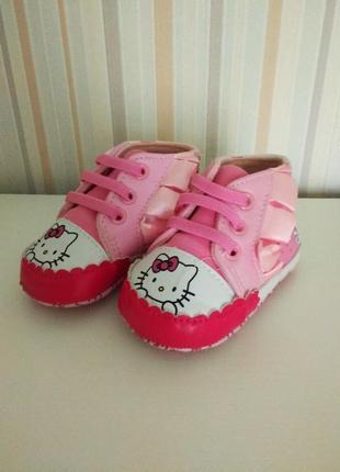 Туфельки для красунечки