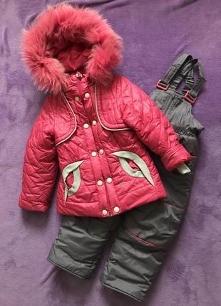 Зимний комбинезон+куртка на девочку