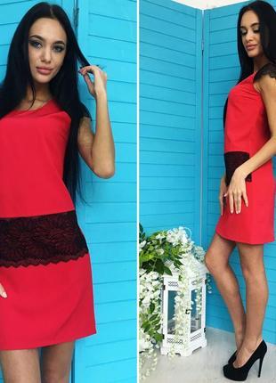 Красное платье р.48