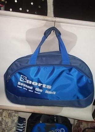 Сумка в спортзал спортивная сумка