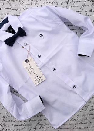 Рубашка для мальчика breeze 98-122