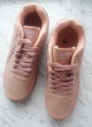 Пудровые кроссовки2 фото