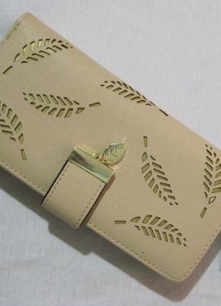 7 элегантный кошелёк