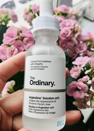 Argireline solution 10% - пептидная сыворотка от мимических морщин
