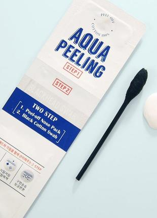 Двухэтапный пилинг для удаления черных точек a'pieu aqua peeling black head swab